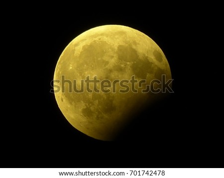 Partial moon eclipse in the night