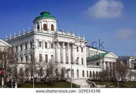 Pashkov House on Vagankovsky Hill, Moscow, Russia - stock photo