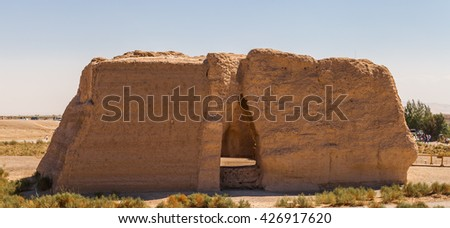 Pass of the Jade Gate or Yumen Pass in the Dunhuang Yardang National geopark, Gansu province, China. - stock photo