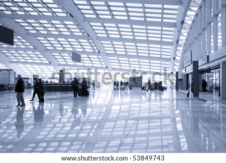 Passenger in the Beijing airport. - stock photo