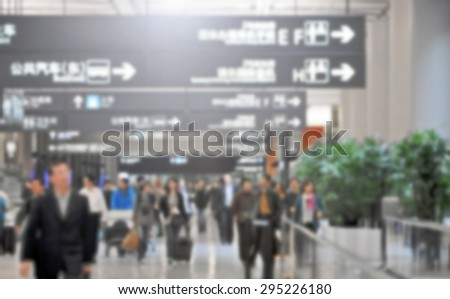 Passenger in the Shanghai airport.Interior of the airport - blurred effect - stock photo