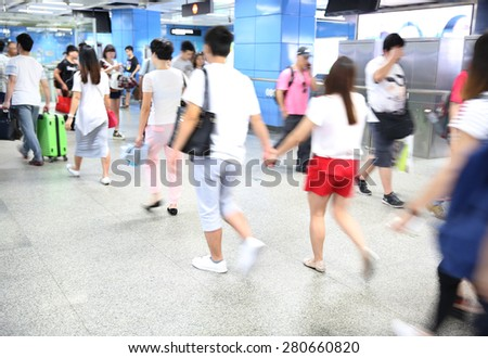 passenger in the subway station in Guangzhou china. - stock photo