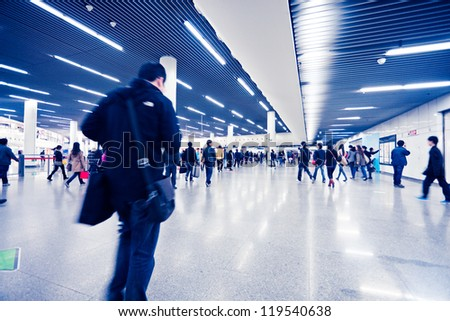 Passenger in the subway station in Shanghai - stock photo