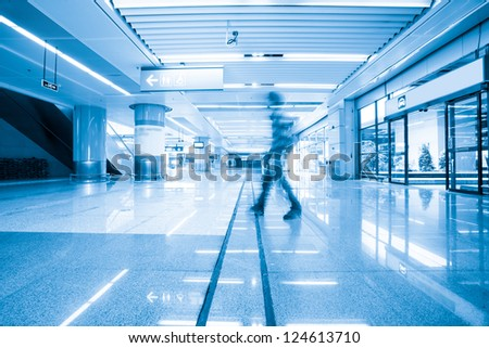 passenger in the subway station in shanghai china - stock photo