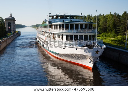 Passenger ship in Gateway Moscow Canal (Moscow-Volga Canal) in the early morning