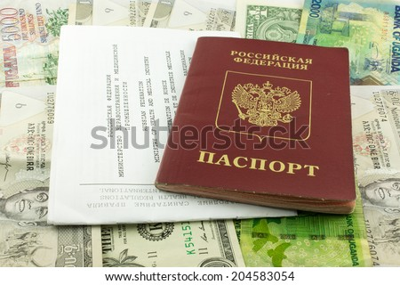 passport and an international certificate against the African money