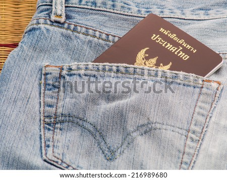Passport stolen from back pocket Thailand - stock photo