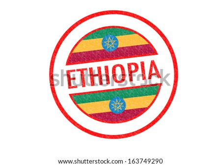 Passport-style ETHIOPIA rubber stamp over a white background. - stock photo