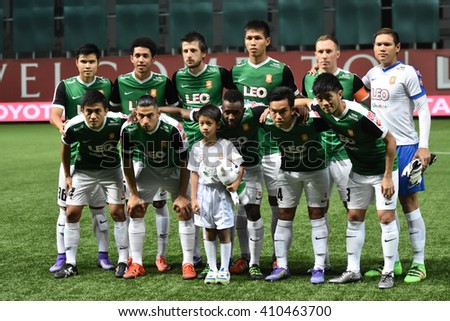 PATHUM THANI,THAILAND-MAR 6:Players of Bangkok Glass FC. pose during Thai Premier League 2016 between Bangkok Glass FC.and Osotspa M-150 at Leo Stadium on March 6,2016 in PathumThani,Thailand - stock photo