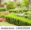 Pathway to garden - stock photo