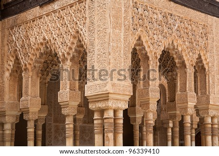 Patio of the lions columns from the Alhambra palace in Granada Spain - stock photo