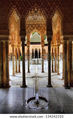 Patio of the Lions in the Alhambra, Granada - stock photo