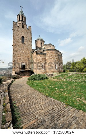 Patriarch church on the Tsarevets hill in Veliko Tarnovo, Bulgaria - stock photo