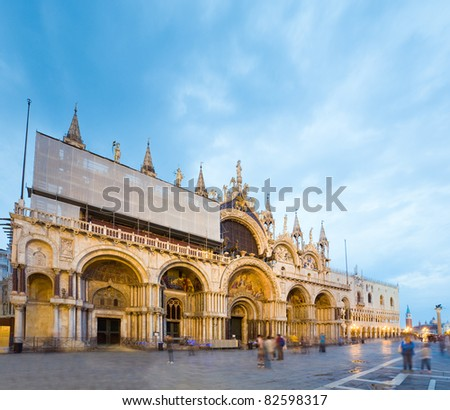Patriarchal Cathedral Basilica of Saint Mark  (Piazza San Marco, Venice, Italy). Long time shot - all peoples and logo unrecognizable. - stock photo