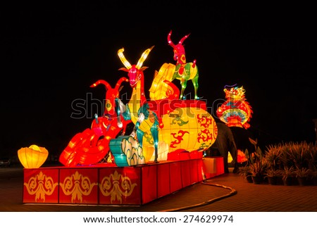 PATTAYA,THAILAND - APRIL 30 :The colorful lanterns in night time in The Alangkarn lanterns festival 2015 in Pattaya,Thailand on 30 April 2015 - stock photo