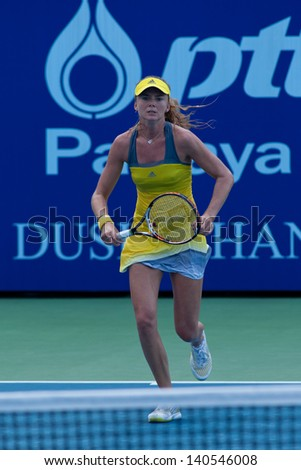 PATTAYA THAILAND - JANUARY 31: Daniela Hantuchova of Slovakia in action during 1st round of PTT Pattaya Open 2013 on January 31, 2013 at Dusit Thani Hotel in Pattaya, Thailand - stock photo