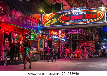 Prostitute Street Stock Images Royalty Free Images