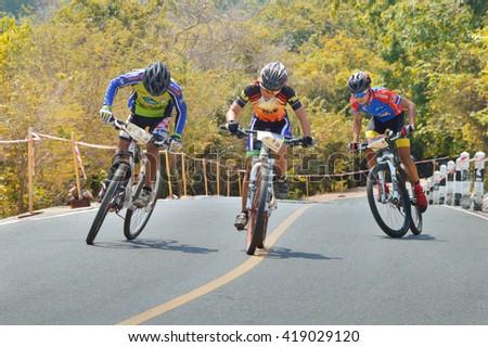 PATTAYA THAILAND - MAY 1:The mountain bike race Pattaya Mountain Bike Challenge 2016 on May 1, 2016 at Park Big Buddha in Pattaya Thailand - stock photo