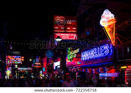 PATTAYA, THAILAND - September 2, 2017 : Colorful night lights with music entertainment and bars in walking street Pattaya on September 2, 2017 Pattaya Thailand.