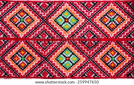 pattern embroidered with colored threads in the Ukrainian style