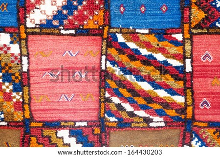 pattern of a colorful Arabian carpet