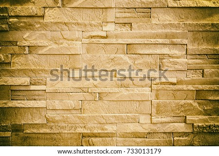 Pattern Decorative Stone Wall Background Texture Stock Photo ...