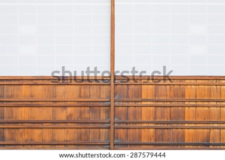 Pattern of Japanese sliding paper door Shoji