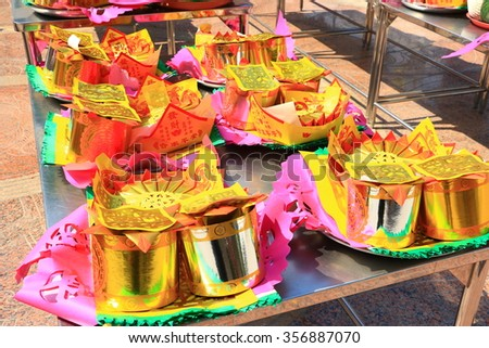 Pattern of Joss Paper, Chinese Tradition for Passed Away Ancestor's spirits, Selective focusPattern of Joss Paper, Chinese Tradition for Passed Away Ancestor's spirits, Selective focus - stock photo