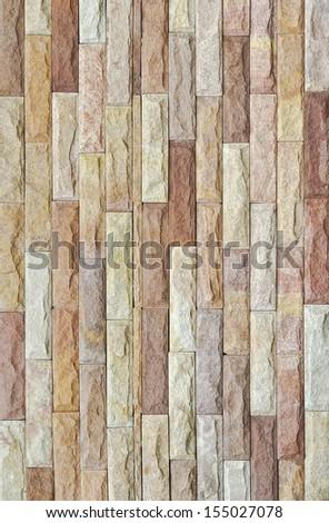 Pattern of modern brick wall. - stock photo