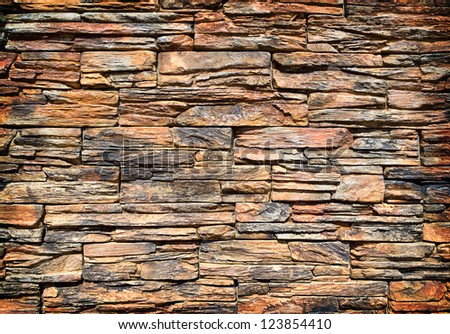 Pattern of Modern Brick Wall Surfaced - stock photo