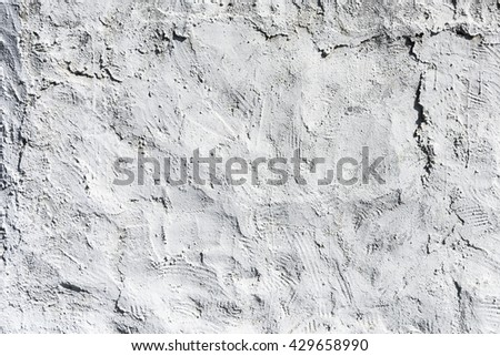 Pattern of Modern white wall surface and Texture. white wall for background - stock photo