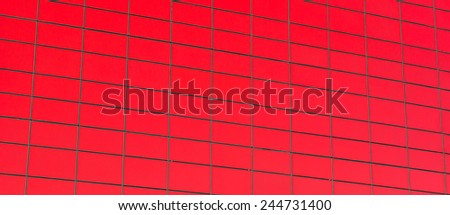 Pattern of red use for a background or and texture.  - stock photo