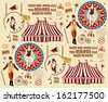 Pattern of the circus - stock
