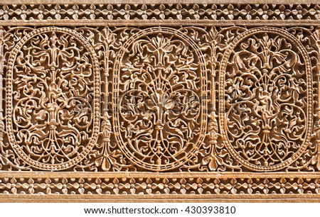 Pattern of the Patwon ki Haveli in Jaisalmer, Rajasthan state in India - stock photo