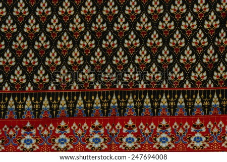 Pattern weaving crafts folk beautiful Thailand.