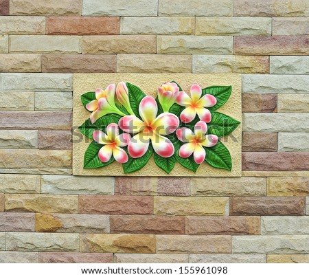 Patterned molded on the walls. - stock photo