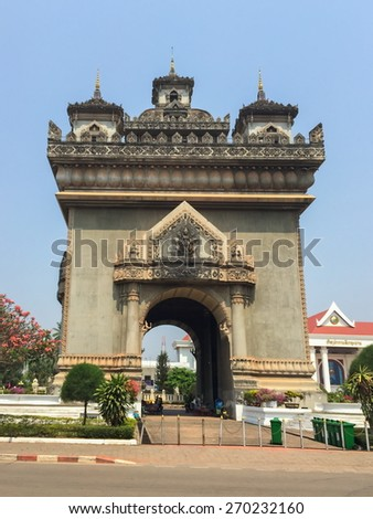 Patuxai is a war monument in the centre of Vientiane, Laos - stock photo