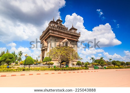 Patuxai literally meaning Victory Gate or Gate of Triumph, formerly the Anousavary or Anosavari Monument, known by the French as (Monument Aux Morts) is a war monument in the centre of Vientiane,Laos  - stock photo