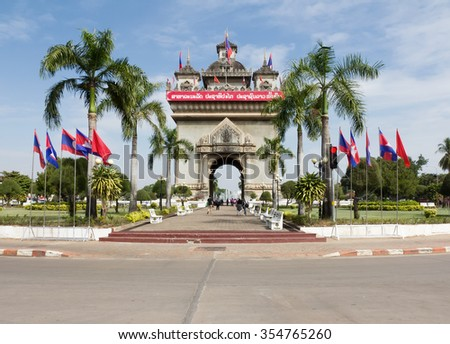 Patuxai literally meaning Victory Gate or Gate of Triumph, formerly the Anousavary or Anosavari Monumen  in the centre of Vientiane, Laos - stock photo