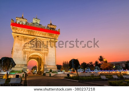Patuxay monument in Vientiane at twilight, Laos.