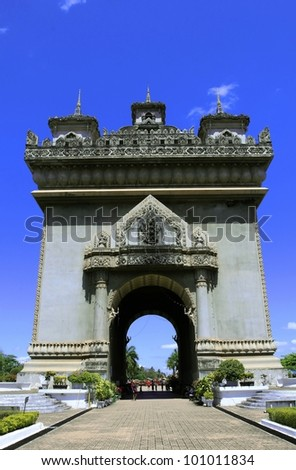 Patuxay monument -Vientiane, LAOS. - stock photo