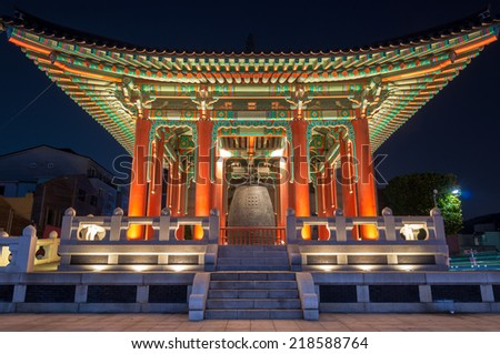 Pavilion at Hwaseong Fortress in Suwon, South Korea. - stock photo