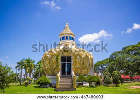 Pavilion (Bat Bo Holy Father money) Wat Yang Khoi Kluea at Phichit Thailand.