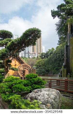 Pavilion of Absolute Perfection in Nan Lian Garden, Hong Kong, Captured - stock photo