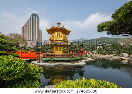 Pavilion of Absolute Perfection in the Nan Lian Garden, Hong Kong - stock photo