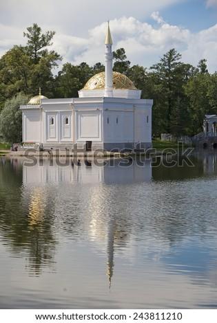 "Pavilion ""Turkish bath"". Catherine Park. Pushkin (Tsarskoye Selo). Petersburg  - stock photo"
