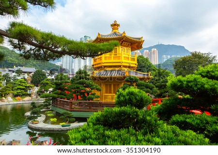 Pavilions in the Park in Hong Kong. - stock photo