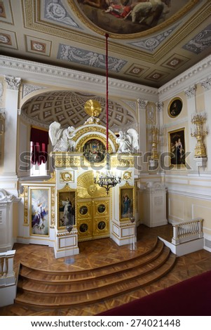 PAVLOVSK, ST. PETERSBURG, RUSSIA - APRIL 29, 2015: Interior of the Peter and Paul church in the Pavlovsk palace. Since 1990, the palace and park included in the UNESCO World Heritage list - stock photo