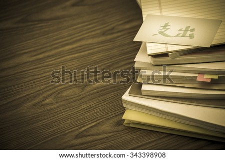 Pay Out; The Pile of Business Documents on the Desk (Translation; Expenses) - stock photo