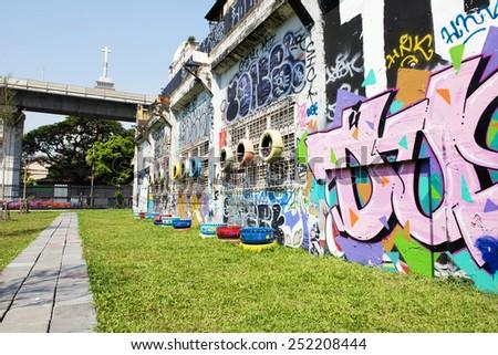 Payathai, Bangkok Feb 7, 2015 : A deserted place is now a garden and resting place. Feb 7, 2015,  Bangkok, Thailand - stock photo